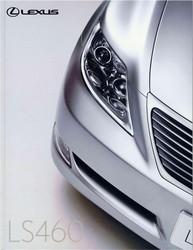 Lexus LS 2006