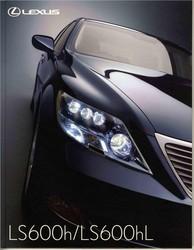 Lexus LS Hybrid 2007