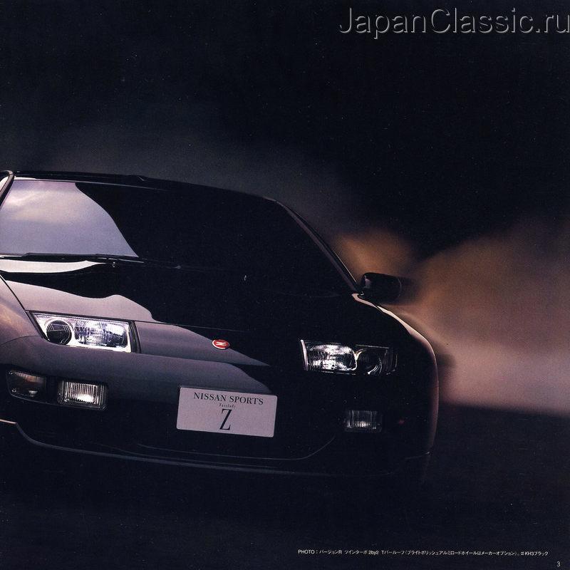Nissan Fairlady z 1999 Z32 - JapanClassic