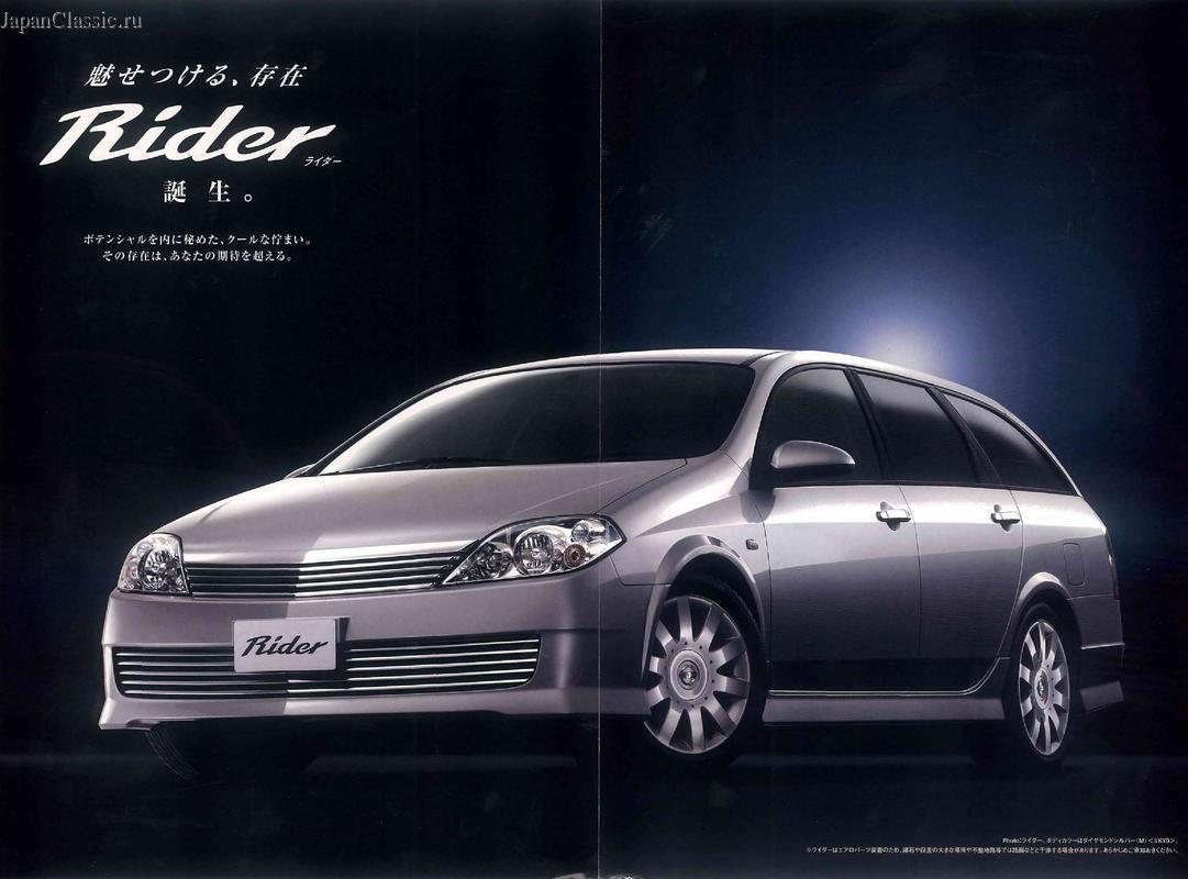 nissan primera 2001 autech wagon rider p12 japanclassic. Black Bedroom Furniture Sets. Home Design Ideas