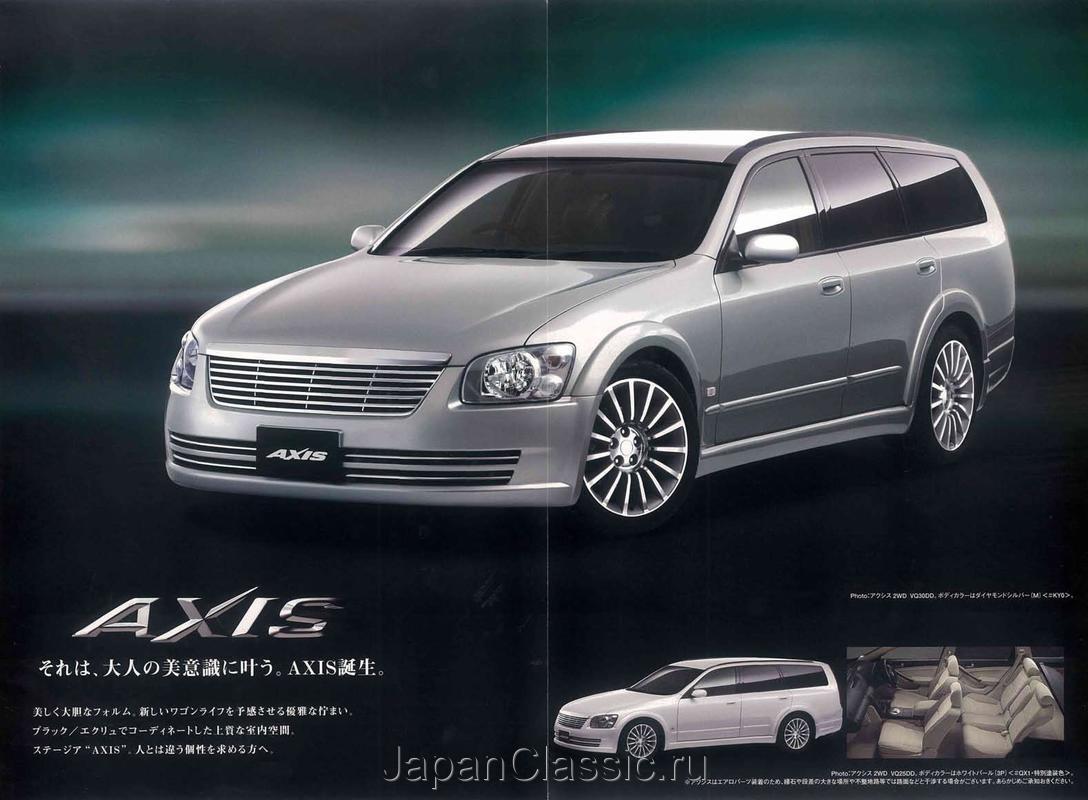 Nissan Stagea 2002 AUTECH AXIS M35 - JapanClassic