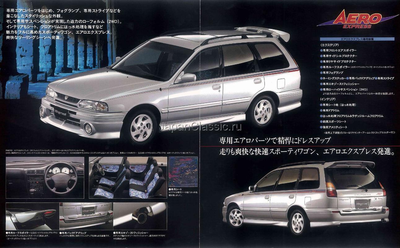 Nissan Wingroad 1996 Autech Aero Y10 Japanclassic