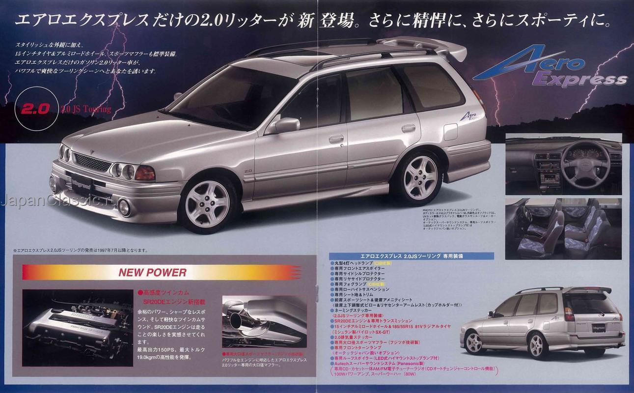 Nissan Wingroad 1997 AUTECH AERO Y10 - JapanClassic