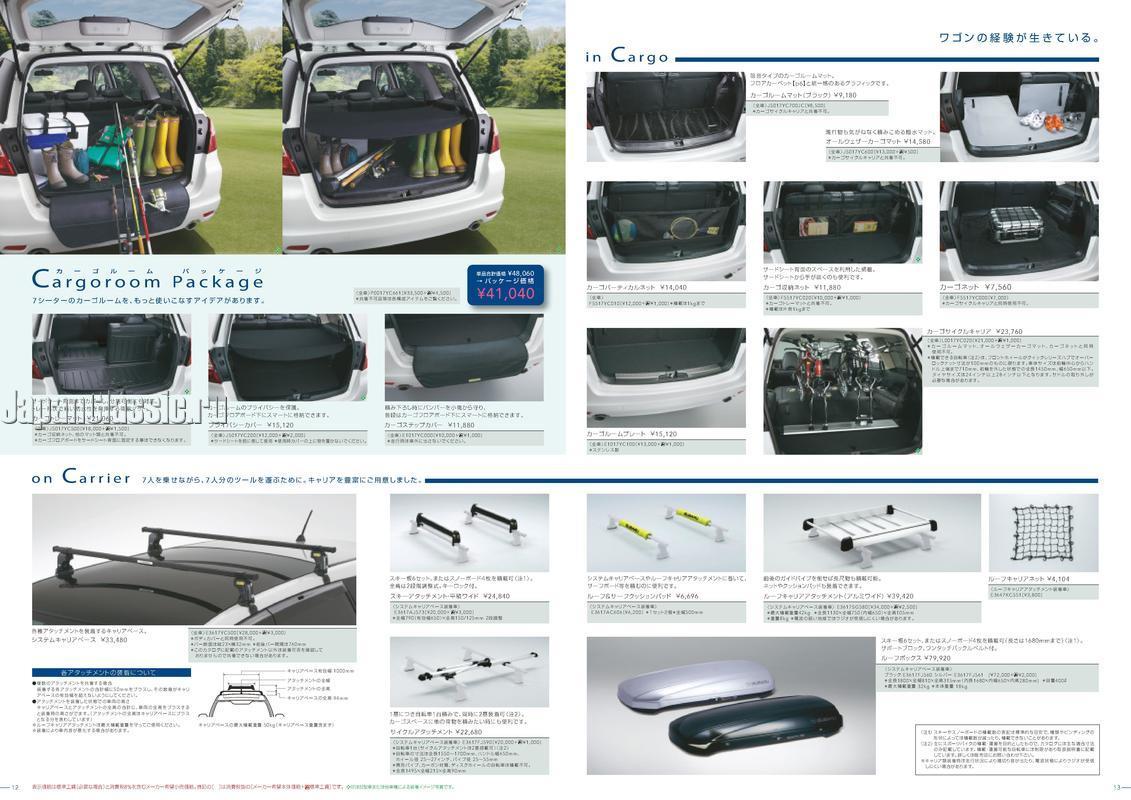 Subaru Exiga 2014 ACCESSORY YA - JapanClassic
