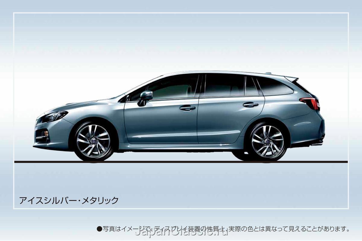 Subaru Levorg 2014 VM - JapanClassic