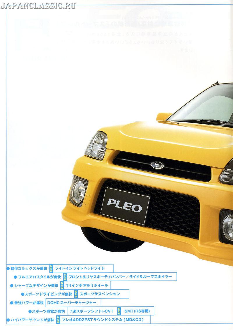 Subaru Pleo 2001 RA - JapanClassic