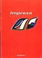 1998 Impreza Sport Wagon