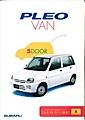 1998 Pleo Van