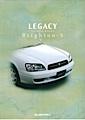 1998 Legacy Brighton-S