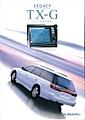2000 Legacy Touring Wagon TX-G
