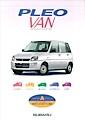 2000 Pleo Van