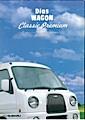 2000 Sambar Dias wagon classic premium