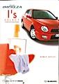 2001 Impreza Sport Wagon I's Select