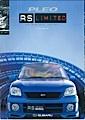 2001 Pleo RS-Limited