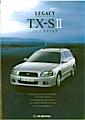 2001 Legacy touring wagon TX-SII