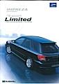 2002 Impreza Sport Wagon I's SPORT Limited