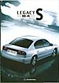 2002 Legacy B4 S
