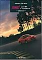 2003 Impreza WRX STi specC Limited