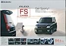 2003 Pleo FS Limited