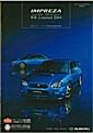 2004 Impreza WRX / WRX STi specC WR-Limited 2004