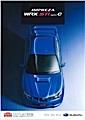 2005 Impreza WRX STI specC
