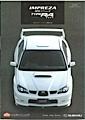 2005 Impreza WRX STI specC typeRA2005