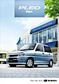 2007 Pleo Van