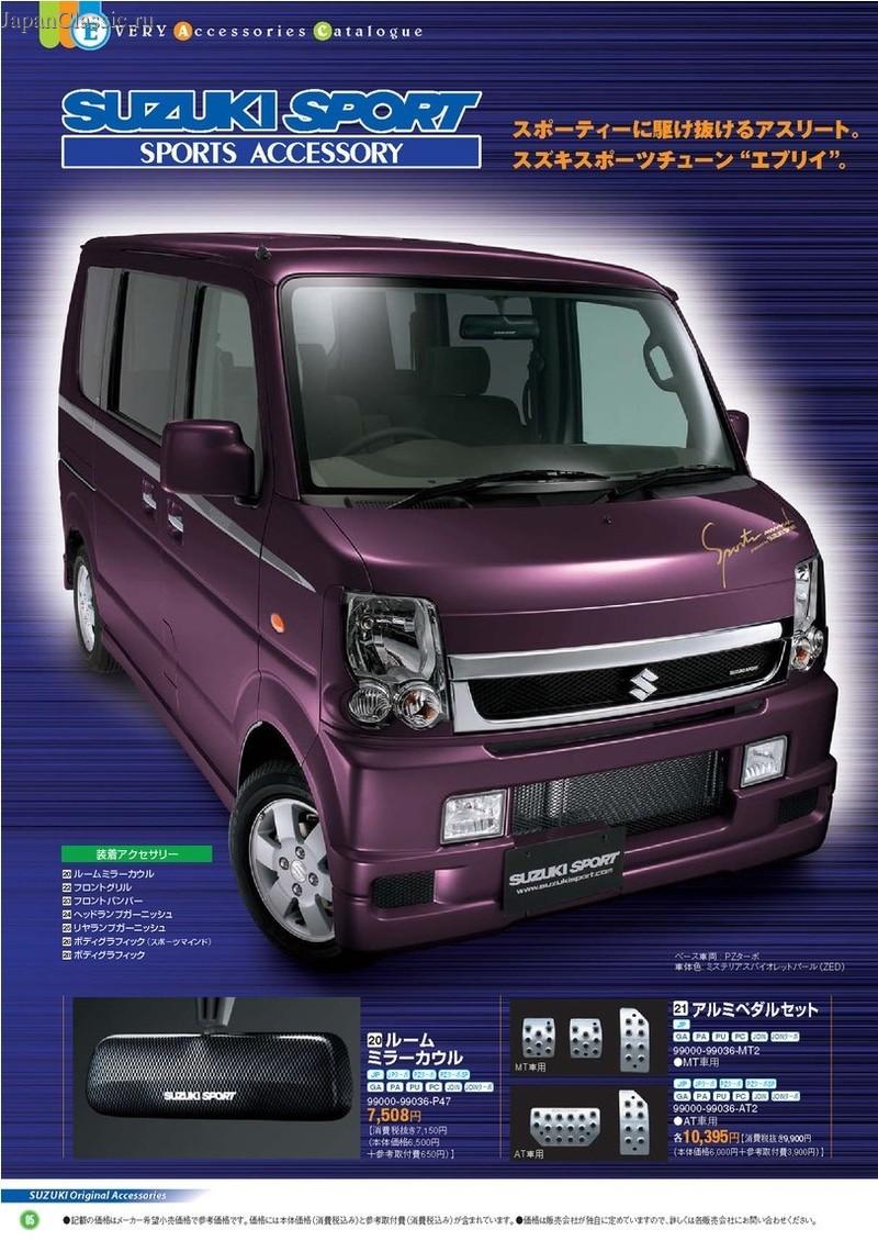 Suzuki Every 2007 Accessory Da64 Japanclassic