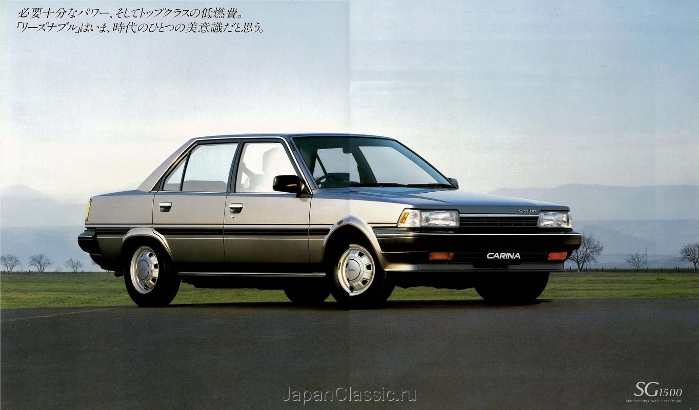 toyota carina 1984 ff 4door sedan t150 japanclassic. Black Bedroom Furniture Sets. Home Design Ideas