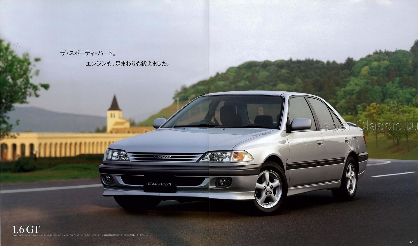 Toyota Carina 1996 T210 Japanclassic