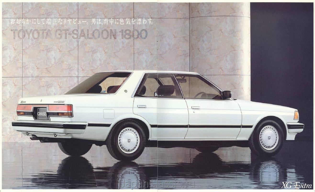 Toyota Chaser. 1998 toyota chaser 2 5 tourer v related infomation. toyota chaser motoburg ...