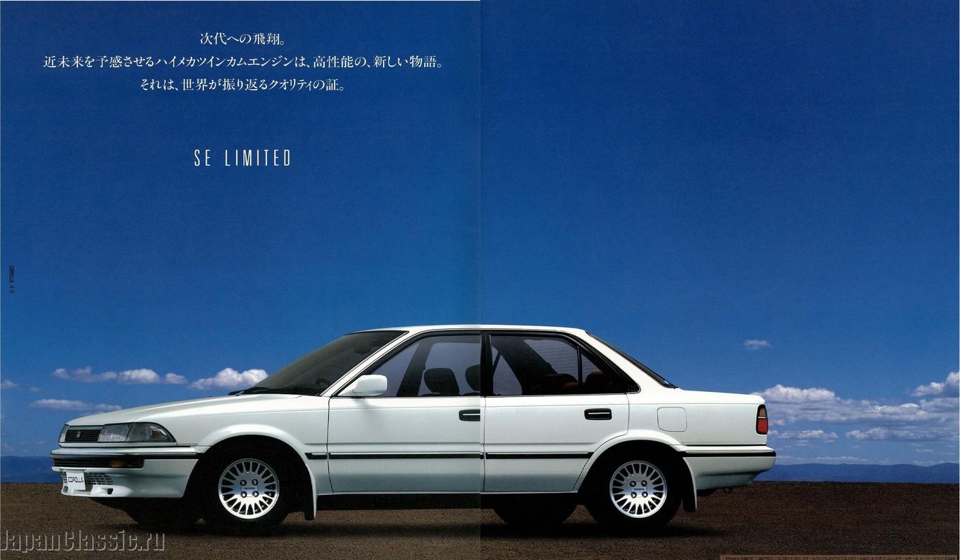 Toyota Corolla 1988 Ae92 Japanclassic