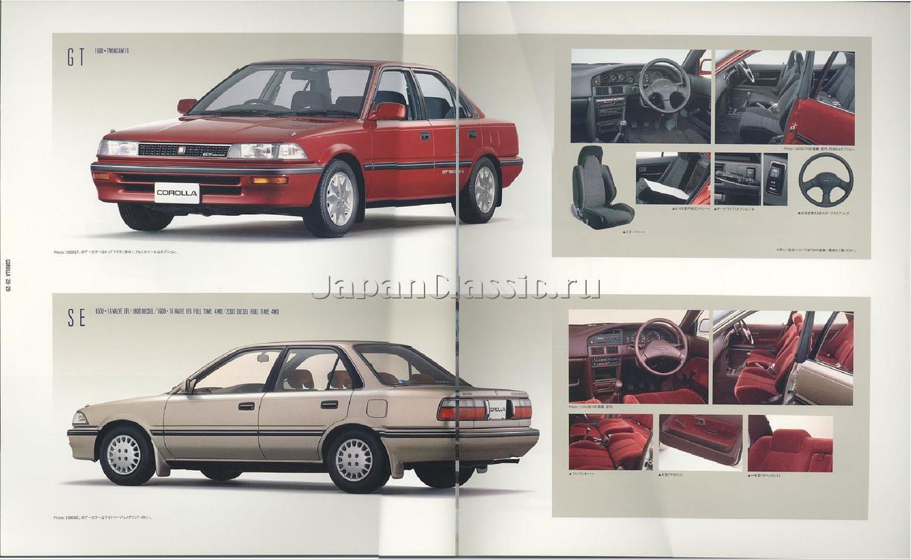toyota corolla 1990 ae92 japanclassic japan classic car club japanclassic