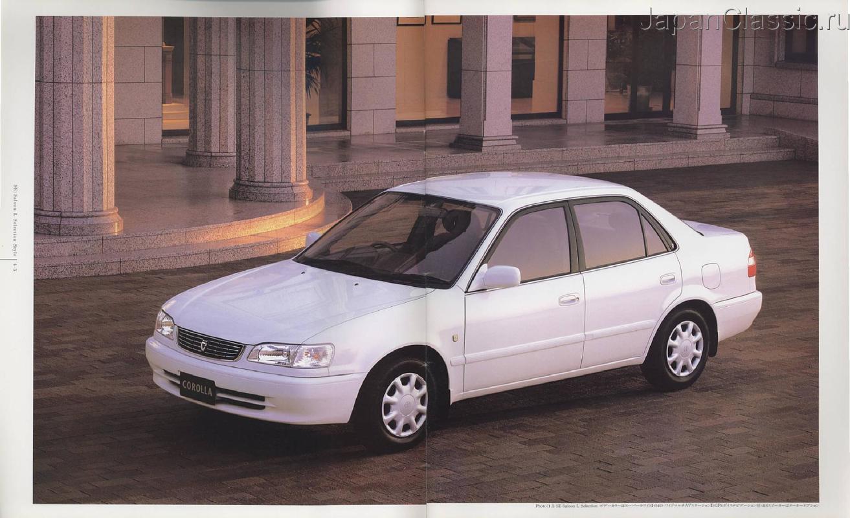 Toyota Corolla 1997 E110 Japanclassic