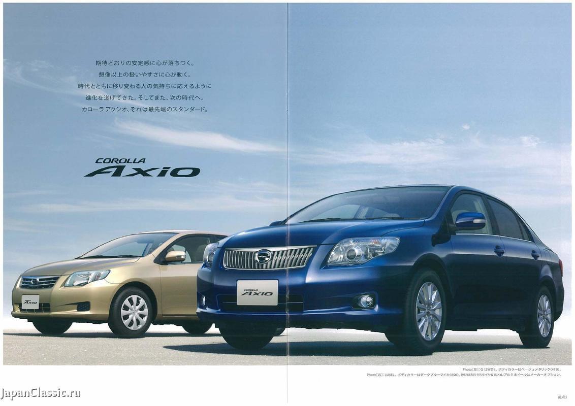 Toyota Corolla 2010 AXIO E140 - JapanClassic