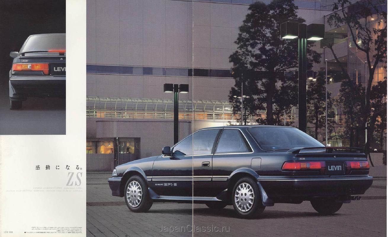 Toyota Corolla Levin 1989 Ae92 Japanclassic