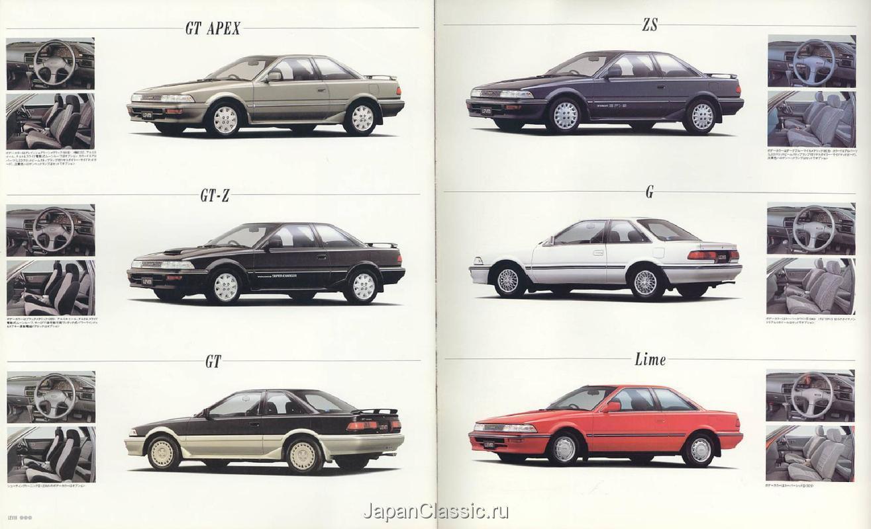 Toyota Corolla levin 1989 AE92 - JapanClassic