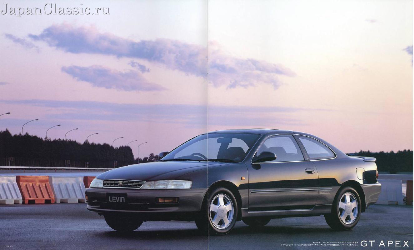 Toyota Corolla levin 1993 AE101 - JapanClassic