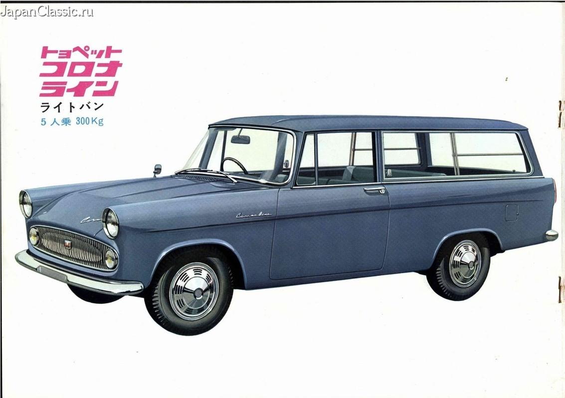 1960 toyota pickup