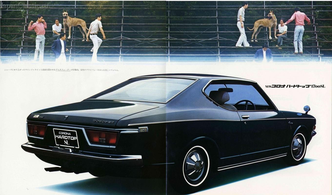 Toyota Corona 1970 T90 - JapanClassic