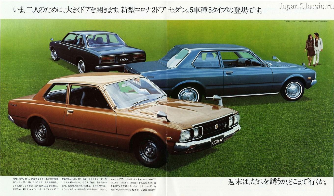 Toyota Corona 1973 T100 01 Japanclassic