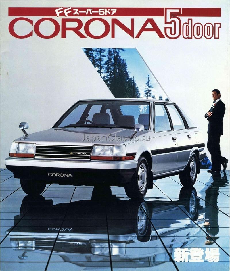Toyota Corona 1983 St150