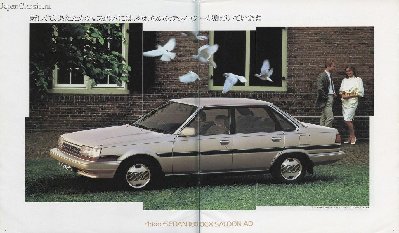 Toyota Corona 1986 St150