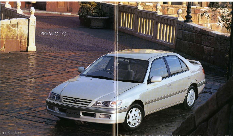 Toyota Corona Premio 1996 At210 At211 Japanclassic