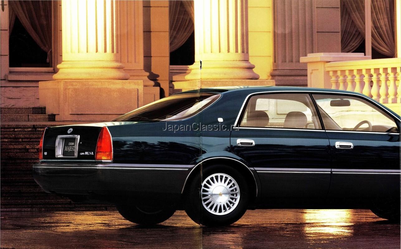 Kekurangan Toyota Crown 1995 Top Model Tahun Ini