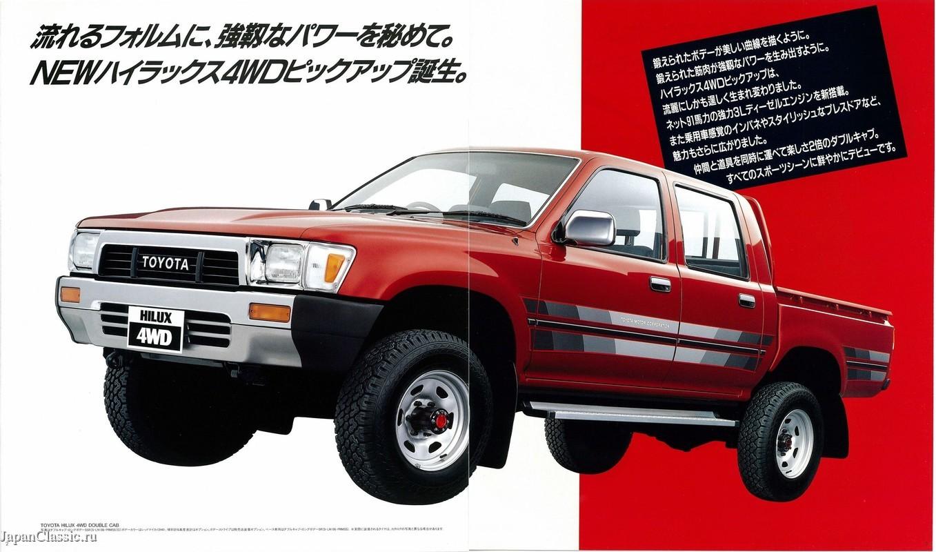 Toyota Hilux Pickup 1988 N100 Japanclassic
