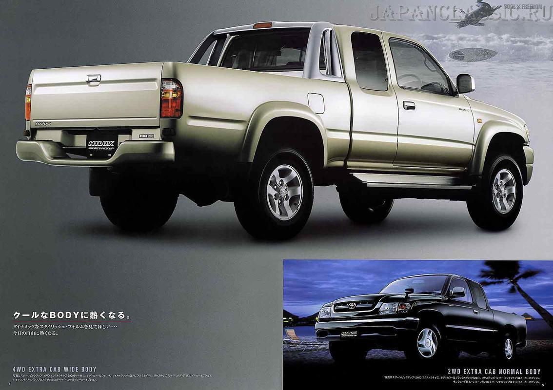 toyota hilux pickup 2001 n60 japanclassic. Black Bedroom Furniture Sets. Home Design Ideas