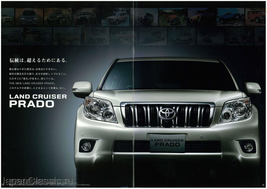 Toyota Land Cruizer Prado 2012 J150 Japanclassic Cruiser