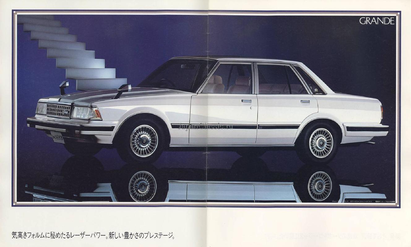 Toyota Mark II 1984 X60 - JapanClassic