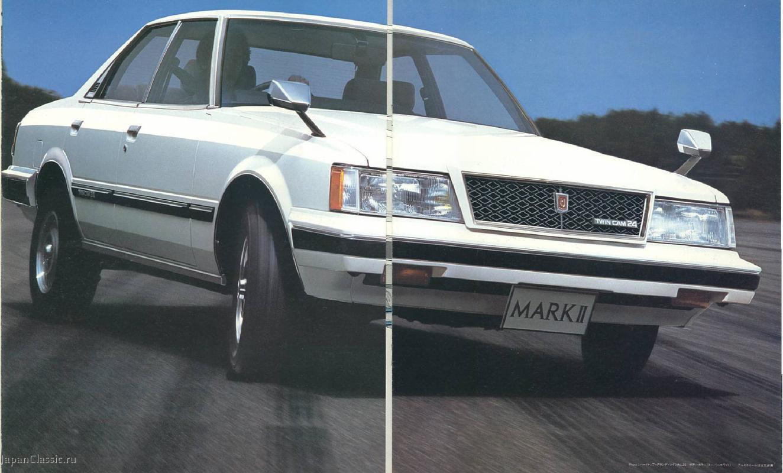 Toyota Mark Ii 1984 X60 Japanclassic
